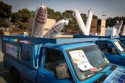 300 نوعروس در اردبیل راهی خانه بخت شدند