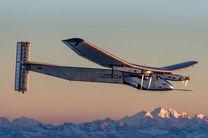 هواپیمای خورشیدی ایمپالس ۲ به آخرین مرحله رسید
