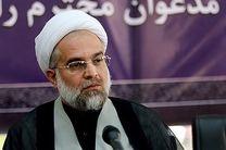 نماینده ولی فقیه در کردستان ، رحلت آیت الله مصباح یزدی را تسلیت گفت