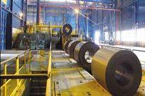 تولید بیش از یک میلیون و 200 هزار تن کلاف گرم در مجتمع فولاد سبا