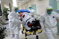 فوتیهای کرونا در کرمانشاه به ۲ نفر رسید