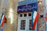 بیانیه وزارت امور خارجه در حمایت از مردم مظلوم یمن
