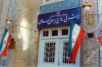 وزارت امور خارجه ایران درباره تمدید تحریم های برجام توسط دولت آمریکا بیانیه ای صادر کرد