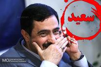 ناگفته های سعید مرتضوی از ملاقات با فاضل لاریجانی / مجبور شدم فیلمبرداری کنم / احمدی نژاد به من شک کرد!