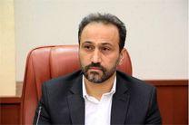 علیرضا محمدی کرجی ران مدیرکل بنادر و دریانوردی استان هرمزگان شد