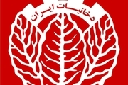 موافقت نمایندگان مجلس با تحقیق و تفحص از شرکت دخانیات ایران