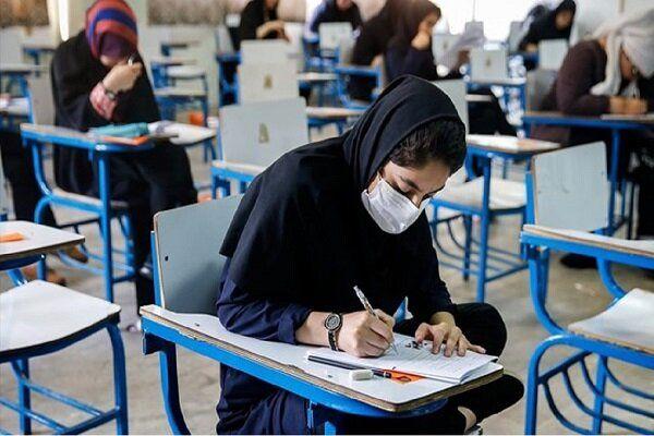 آغاز امتحانات 25 هزار دانش آموز پایه نهم متوسطه در هرمزگان