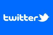 تنظیمات امنیتی توئیتر آپدیت شد