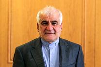 خبر خوش سفیر ایران در چین در مورد دانشآموزان ایرانی