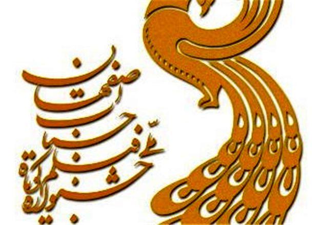 هفته فیلم حسنات در 25 استان کشور برگزار میشود