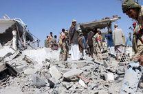 آمریکا دیگر نمیتواند چشمش را بر اقدامات عربستان در یمن ببندد