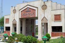 مرکز جامع رشد دانشگاه پیامنور گلستان در هفته دولت افتتاح می شود