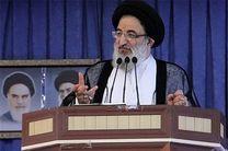 طرح اعاده اموال نامشروع مسئولان به بیت المال اعتماد مردم را به نظام اسلامی بیشتر می کند