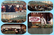 """ششمین جشن خیریه """"آوات"""" در کانون دانشجویی هلال احمر برگزار شد"""