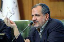 اظهار نگرانی مسجدجامعی از حذف دیگر میادین شهر تهران
