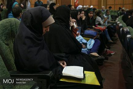 مسابقات سراسری قرآن بسیج