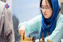 مسابقات جهانی شطرنج بانوان و دردسر فدراسیون