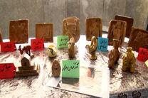 نمایشگاه ایرانشناسی با همت فرهنگیان مهریزی برپا شد