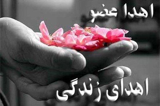 اهدای کبد نوجوان اصفهانی به بیمار نیازمند عضو