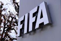 فیفا قرعه ایران در جام جهانی 2018 را پیش بینی کرد