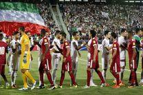 تیم ملی فوتبال ایران با لباس سفید مقابل قطر بازی میکند