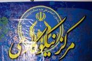فعالیت 421 مرکز نیکوکاری در استان اصفهان