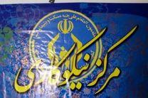 راه اندازی ۱۳۷ مرکز نیکوکاری در اصفهان
