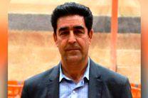 پیشکسوت بسکتبال و رسانه اصفهان بر اثر کرونا درگذشت