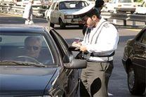 ممنوعیت ورود خودروهای غیر بومی به کلانشهر اصفهان / جریمه 500 هزارتومانی