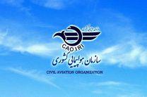 لغو پروازهای شرکت های هواپیمایی متخلف مجاز شد