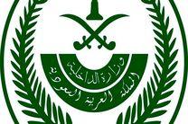 سقوط پهپاد در کاخ سلطنتی  قربانی نداشت/ داشتن پهپاد در عربستان نیاز به مجوز دارد