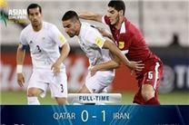 داور هنگکنگی در حد و اندازه بازی ایران و قطر نبود/ بازیکن قطر باید اخراج میشد