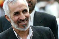 مراسم ترحیم داوود احمدی نژاد برگزار شد