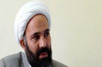 تشکیل کمیته رسیدگی به تخلفات فضای مجازی در کمیسیون فرهنگی