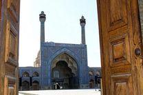 اجرای  همزمان 4 طرح مرمتی در مجموعه جهانی مسجد جامع عتیق اصفهان