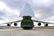 هفتمین هواپیمای حامل تجهیزات اس 400 وارد آنکارا شد