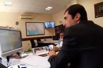 برگزاری جلسه دادگاه حقوقی بندرعباس از طریق ویدئو کنفرانس