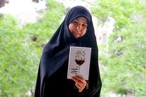 نیلوفر شادمهری از خاطراتش فیلمنامه می نویسد/کتاب خاطرات سفیر، توصیه رهبری به خانم ها