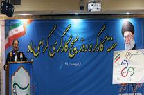 دشمن تلاش کرد خود باوری را از جوان ایرانی بگیرد/جامعه کارگری سهم بالایی در انقلاب و ایجاد عدالت در ایران به عهده داشته است