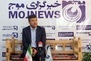بازدید سرپرست دانشگاه فرهنگیان استان اصفهان از دفتر خبرگزاری موج
