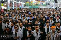 مراسم بزرگداشت ارتحال امام خمینی (ره) در گلستان شهدای اصفهان