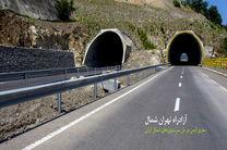 تکمیل آزاد راه تهران - شمال هشت هزار میلیارد تومان اعتبار میخواهد