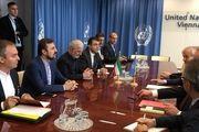 مرکز منطقه ای درمان مواد مخدر به زودی در ایران ایجاد می شود