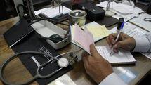 کمبود پزشک در ایران تایید شد