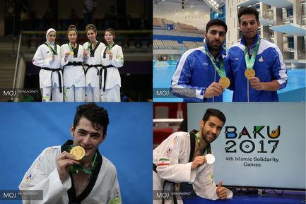 روز ششم مسابقات بازیهای کشورهای اسلامی