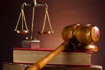 کاهش هفت درصدی زمان رسیدگی به پروندههای قضایی در گیلان
