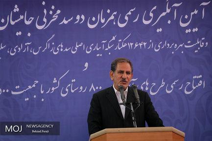 سفر معاون اول رییس جمهور به کرمانشاه