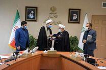 امضای تفاهمنامه همکاری میان سازمان بازرسی و دیوان عدالت اداری