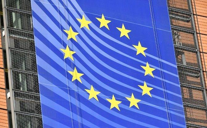 اتحادیه اروپا با تحریم وزارت اطلاعات ایران موافقت کرد
