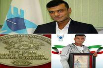 مدال برنز نصیب دانشجوی دانشگاه آزاد اسلامی واحد رشت شد